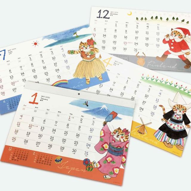 カレンダー:衣料品会社